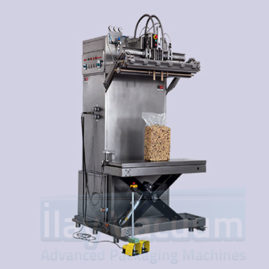 vertical-vacuum-packaging-machine-nut-roaster-roaster-oven-il1300 (1)-onecikan