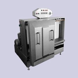 vertical-vacuum-packaging-machine-nut-roaster-roaster-oven-il65-2el (1)-onecikan