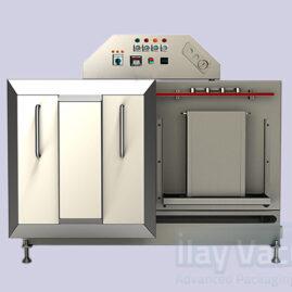 vertical-vacuum-packaging-machine-nut-roaster-roaster-oven-il72-2